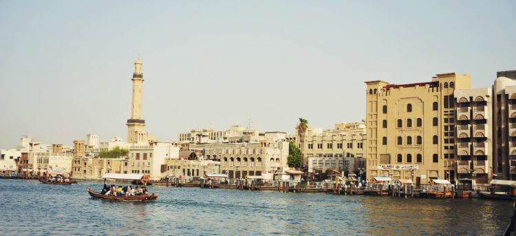 Al Fahidi Historical Neighborhood